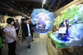 台灣妖怪發想動漫博覽會 推動傳統文化