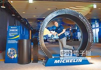米其林PRIMACY 4輪胎 抓地力更強