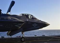 滿載F-35 美艦默默巡航西太平洋緊盯陸與北韓