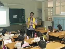 伊甸視障職訓課程 點亮視障者求職路