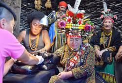 青葉部落手紋儀式 賴美芳成近百年來首位傳承女性
