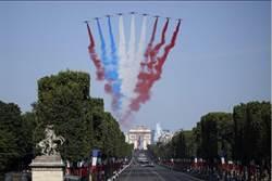 影》法國紀念巴士底日 巴黎盛大遊行