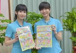 甲仙郵局推出超萌橘貓郵筒個人化郵票