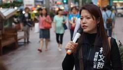 台北》柯文哲競選辦公室發言人是「她」 8月1日正式上任