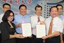 台首大、越南專校簽訂合作協議 越駐台代表見證