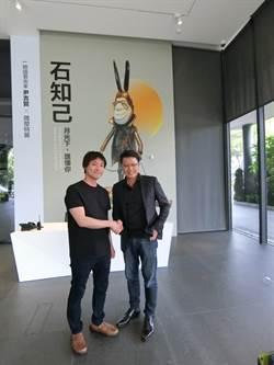 韓國藝術家尹吉賢「磐鈺雲華」特展 找到「石」在的知己