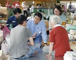 日首相安倍晉三髖關節發炎住院