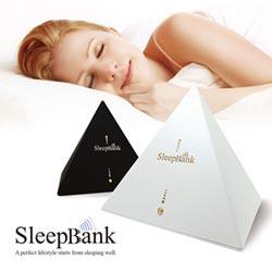 勝得棻睡眠撲滿 頻率科技幫助入眠