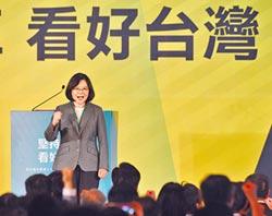 民進黨黨代表許瀚升 全代會將提案新黨綱!維持現狀取代正常國家決議文