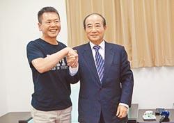 林為洲拜會王金平 「目標國民黨勝選」