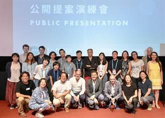 國際提案工作坊演練 李屏賓、海內外影展代表共襄盛舉