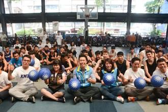 國民黨狂五夏祭籃球賽高雄場 每隊獲贈黨徽籃球