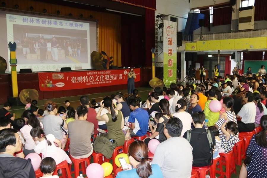蘋果劇團在樹林高中演出《抓龍特攻隊》,吸引民眾前往參觀。(陳俊雄翻攝)