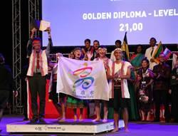 寶來國中合唱團響世界  首征合唱奧林匹克大賽奪金