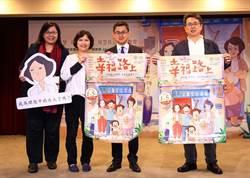 《幸福路上》獲台北電影節百萬首獎