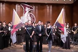 為2020亞太管樂節暖身 台南市管樂團赴日濱松亞太管樂節將迎回會旗