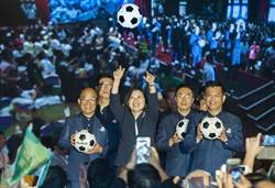 批國民黨執政忘了台灣尊嚴 蔡英文:改革、改革、再改革