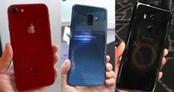 商務人士最愛手機品牌 HTC排上第五小露風光