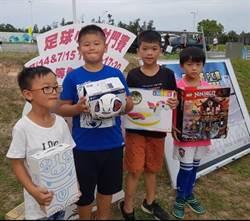 台開「小小足球王射門賽」楊書甯小朋友奪冠