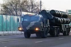 拿F-35也擋不住!俄還提早交付土耳其S-400