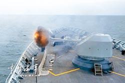 海上朱日和 實彈模擬對抗美航母