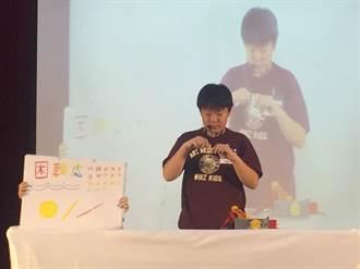 機器人大會師 台灣學子展現自造力爭取前進東京