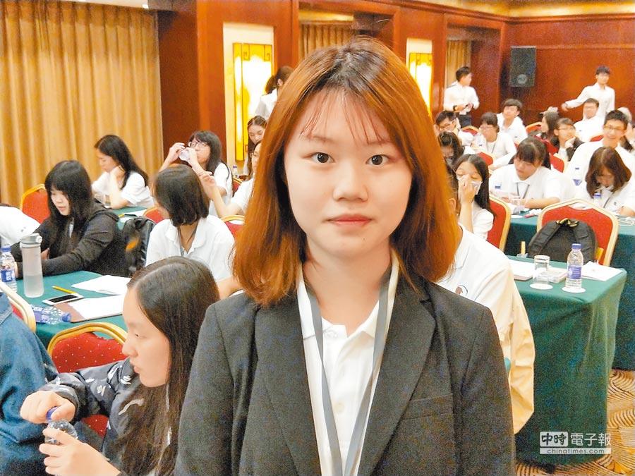 剛從北一女畢業的王辰方認為,北京充滿現代與傳統的碰撞,造就其創新與突破。(記者陳君碩攝)