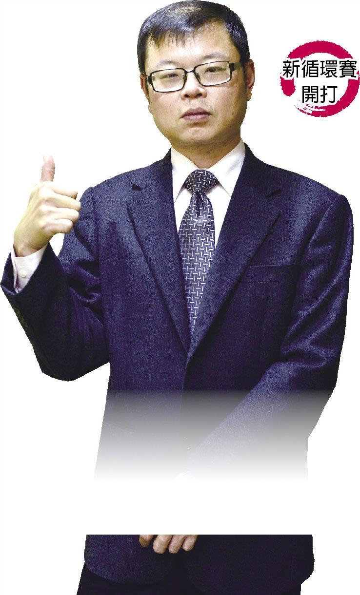 啟發投顧分析師楊基政