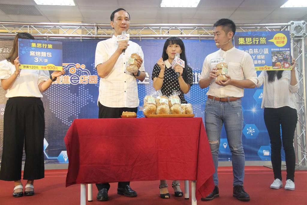 朱立倫現場為社企行銷窯烤麵包。(譚宇哲攝)