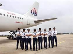 柬埔寨JC航空台北-金邊航線8月全新升級 推優惠套票