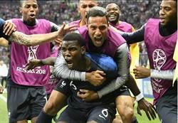 世足》法國是本屆最強 只是球迷看不見