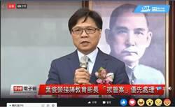 批拔管? 葉俊榮:已對台灣民心、信念造成衝擊