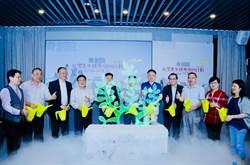 青創院 臺灣青年精英培訓計畫  為創業者尋找創業思路
