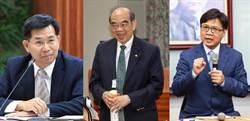 3任教長接力認證 葉俊榮:管中閔沒有利益迴避