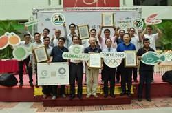 嘉縣15農漁戶取得GLOBALG.A.P國際認證 接軌國際