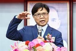 葉俊榮給台大下「最後通牒」 黃創夏:拿開政治髒手!