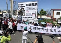 反對埔里建殯儀館抗議黑箱作業 鎮長強調合法