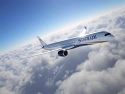 張國煒親赴英國 星宇航空確定買17架空巴A350客機