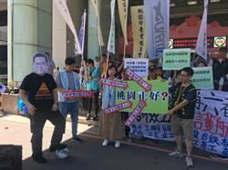 桃產總市府前抗議 控訴勞動局袒護資方