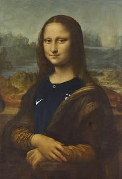 賀世足奪冠 羅浮宮為蒙娜麗莎換上法國隊服