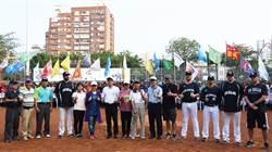 中市金龍盃棒球賽95隊參賽創新高 首迎國外球隊共襄盛舉