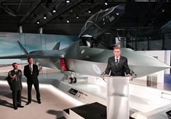 英國推出「暴風雨」匿蹤戰機 將取代颱風式