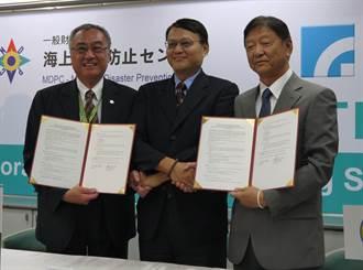工研院與日本簽署毒化災應變締約合作