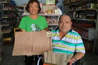 塵封30多年的鐵盒 存著滿州響林的一代傳奇
