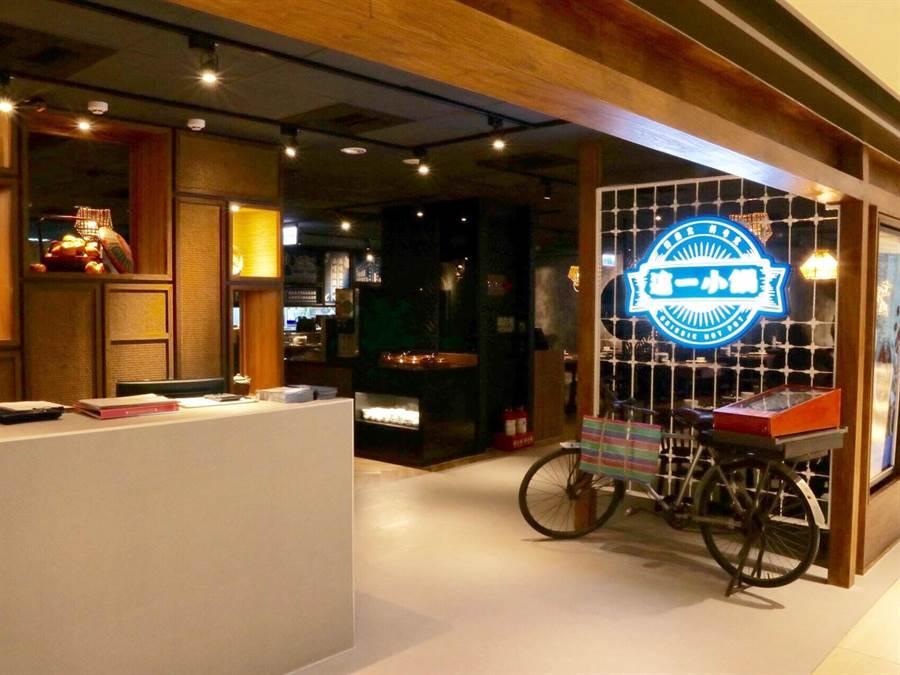 這一鍋餐飲集團今年聚焦品牌精實強身,旗下「這一小鍋」4月開出新光台南中山店,下半年預計在中南部城市商場或百貨再開出1家店。(翻攝官方專頁)