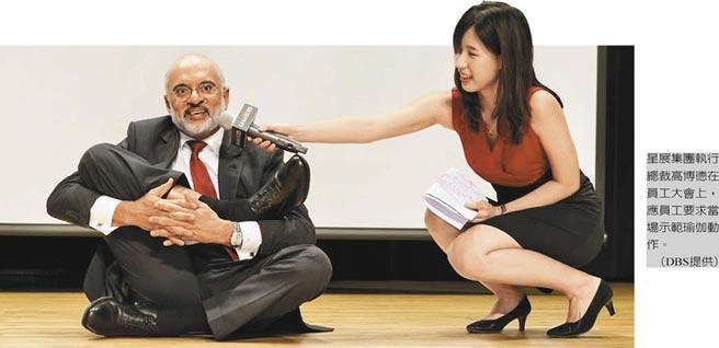 星展集團執行總裁高博德在員工大會上,應員工要求當場示範瑜伽動作。(DBS提供)
