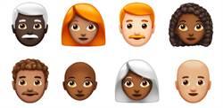 歡慶世界表情符號日 蘋果預告超過70個Emoji即將現身