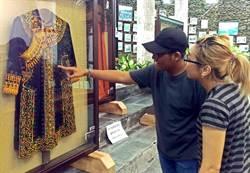 壓線技巧讓傳統服飾百年不壞 泰武鄉公所展出