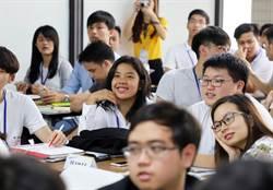 台科大舉辦新南向創業營隊 外國學生來台學創業