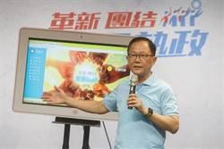 台北》國民黨選舉官網上線 丁守中披戰袍拚甩佛系稱號